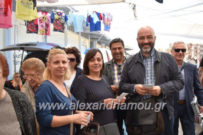alexandriamou_arnaoytoglou2019064