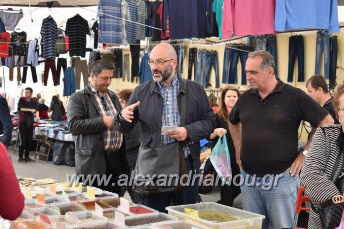 alexandriamou_arnaoytoglou2019074