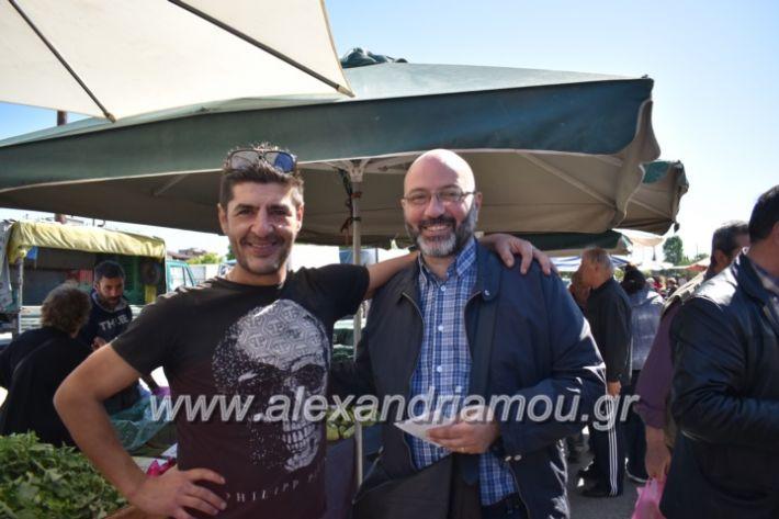 alexandriamou_arnaoytoglou2019097