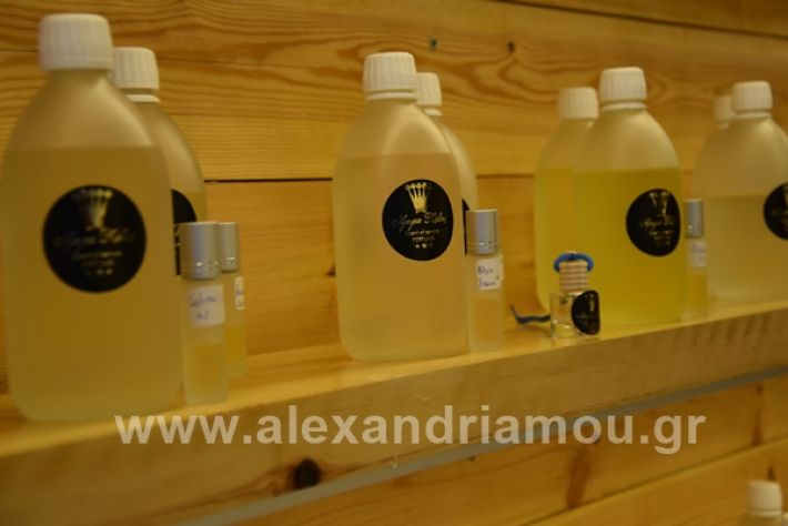 www.alexandriamou.gr_aromapolis21DSC_0075