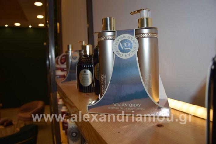 www.alexandriamou.gr_aromapolis21DSC_0091