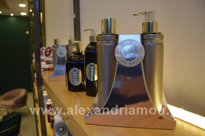 www.alexandriamou.gr_aromapolis21DSC_0092