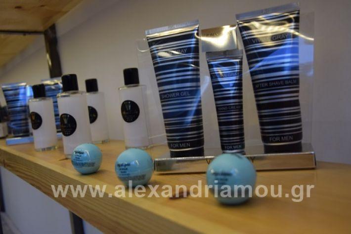 www.alexandriamou.gr_aromapolis21DSC_0100