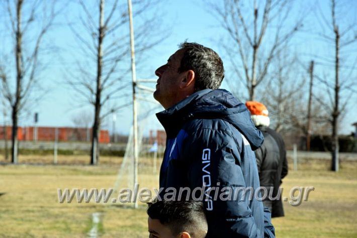 alexandriamou.gr_astera202011DSC_0097