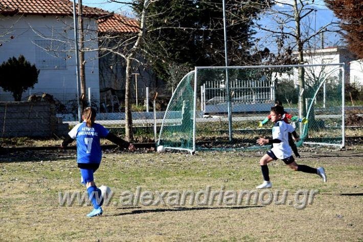 alexandriamou.gr_astera202011DSC_0120