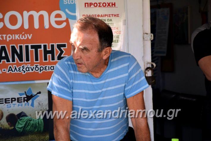 alexandriamou.gr_asyera0101DSC_0890