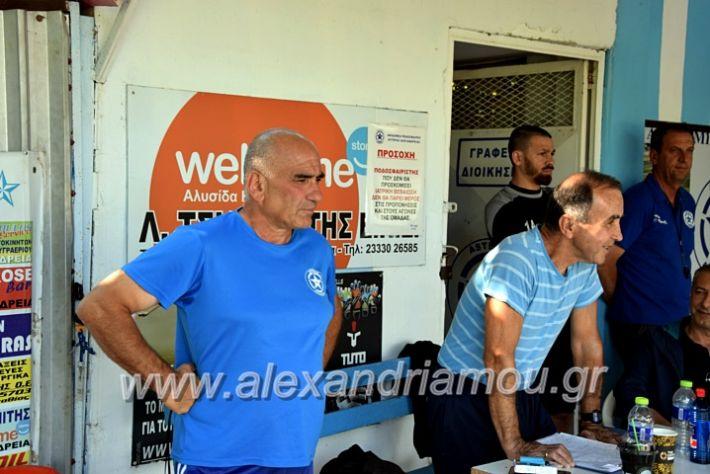 alexandriamou.gr_asyera0101DSC_0893