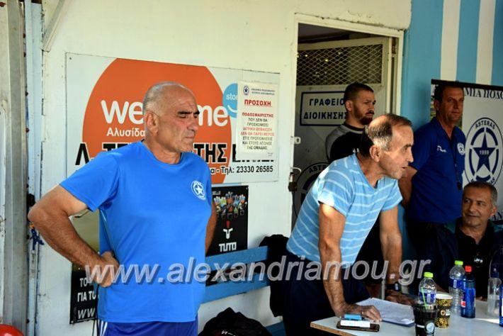 alexandriamou.gr_asyera0101DSC_0894