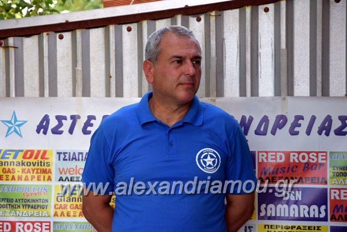 alexandriamou.gr_asyera0101DSC_0910