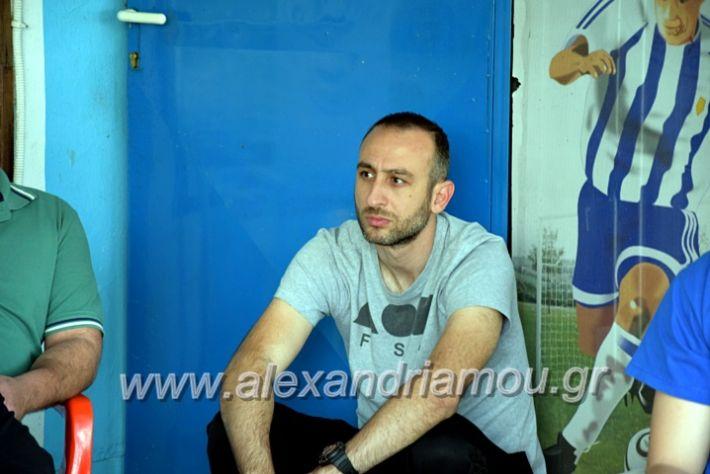 alexandriamou.gr_asyera0101DSC_0913