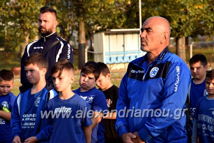 alexandriamou.gr_asteras_agiasmos1DSC_0368