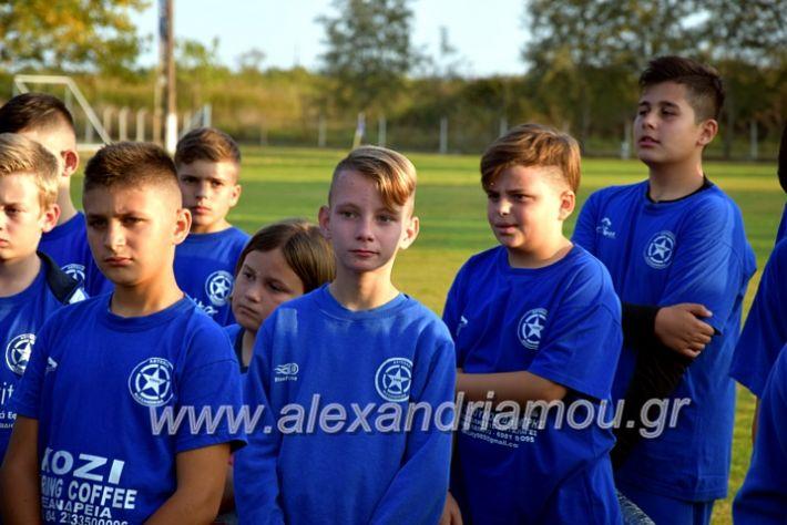 alexandriamou.gr_asteras_agiasmos1DSC_0370