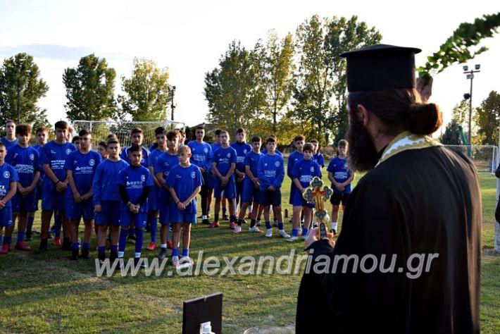 alexandriamou.gr_asteras_agiasmos1DSC_0383