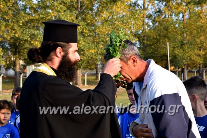 alexandriamou.gr_asteras_agiasmos1DSC_0387