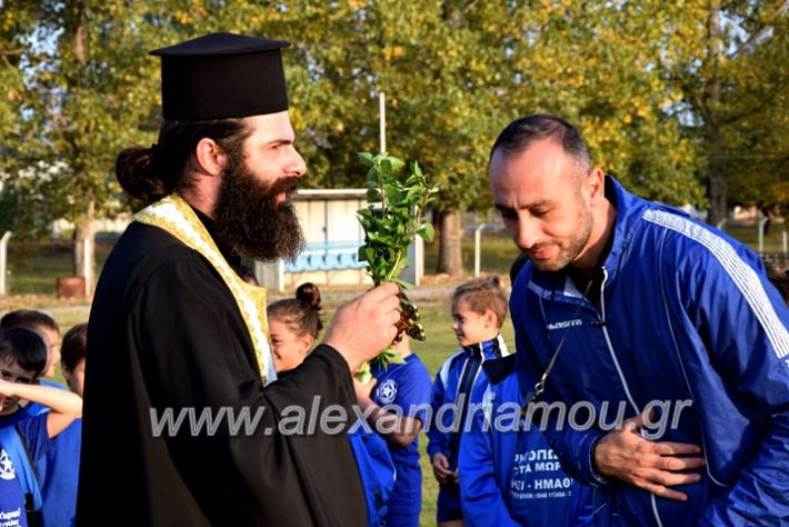 alexandriamou.gr_asteras_agiasmos1DSC_0389