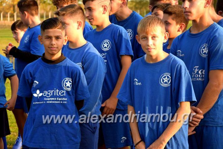 alexandriamou.gr_asteras_agiasmos1DSC_0390
