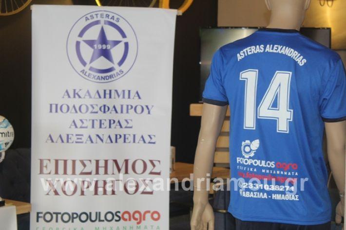alexandriamou.gr_asteras2019001