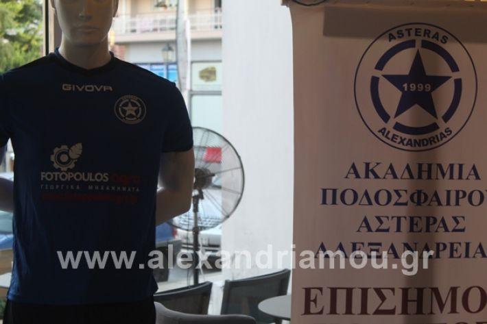 alexandriamou.gr_asteras2019002