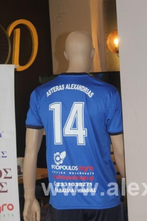 alexandriamou.gr_asteras2019007