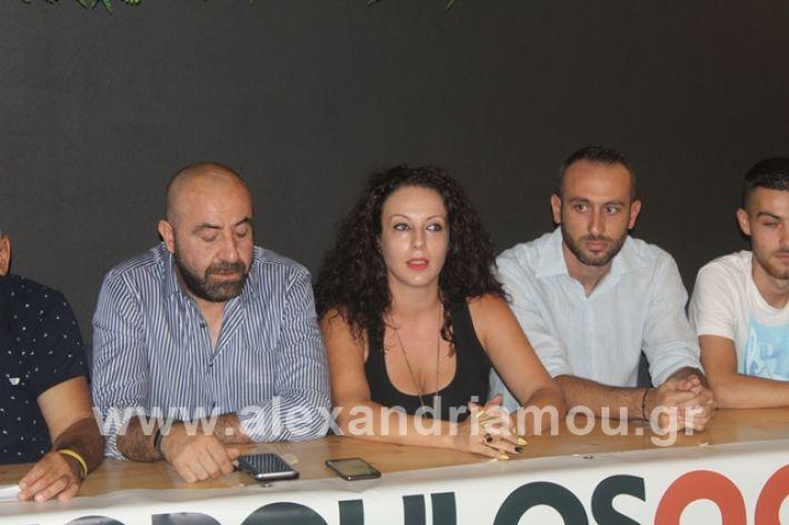 alexandriamou.gr_asteras2019028