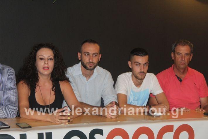 alexandriamou.gr_asteras2019034