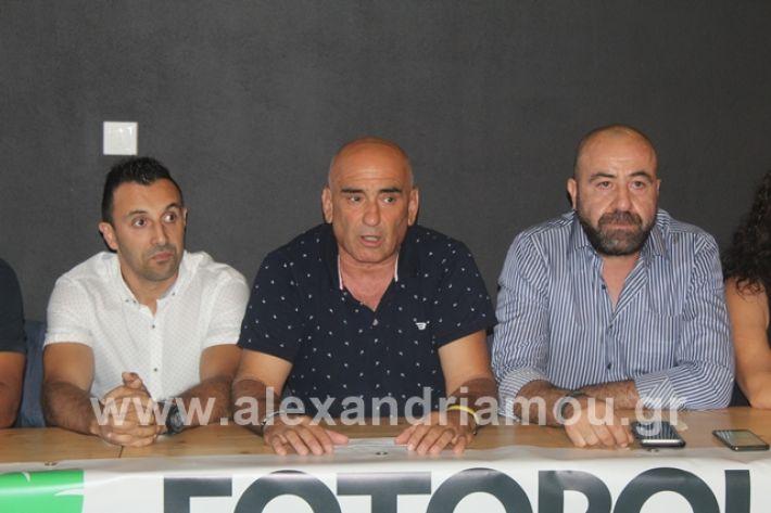 alexandriamou.gr_asteras2019050