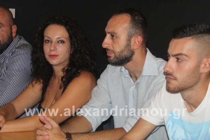 alexandriamou.gr_asteras2019058