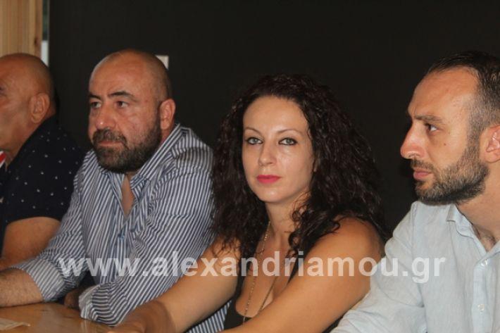 alexandriamou.gr_asteras2019059