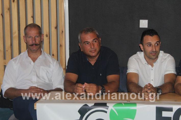 alexandriamou.gr_asteras2019071