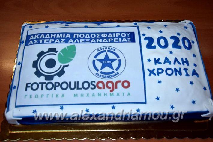 alexandriamou.gr_asteraspita20DSC_0129