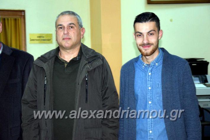 alexandriamou.gr_asteraspita20DSC_0134