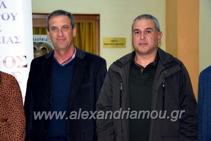 alexandriamou.gr_asteraspita20DSC_0135