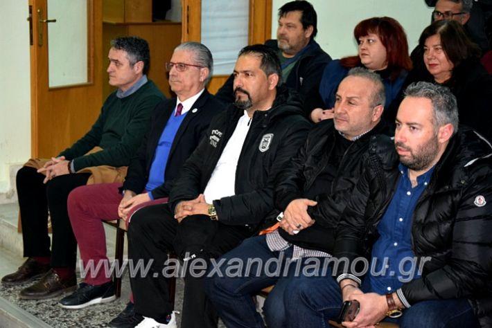 alexandriamou.gr_asteraspita20DSC_0166
