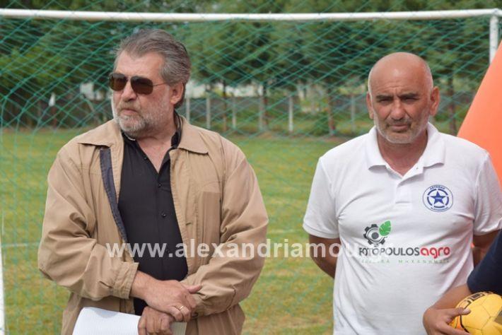 alexandriamou_asterastournoua22019DSC_0432