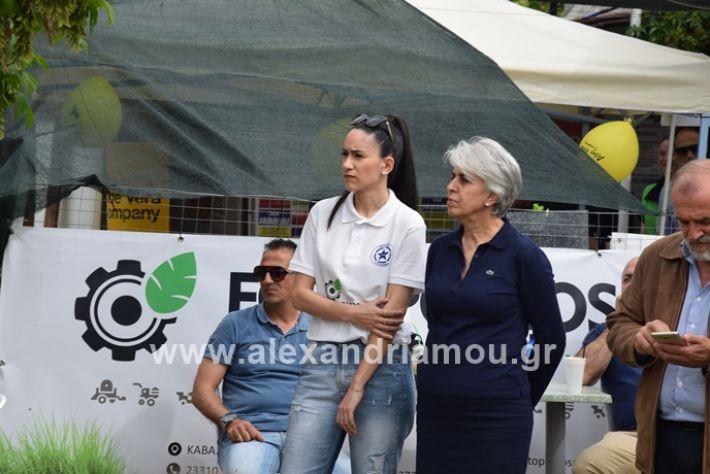 alexandriamou_asterastournoua22019DSC_0448