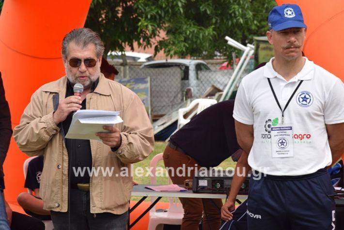 alexandriamou_asterastournoua22019DSC_0449