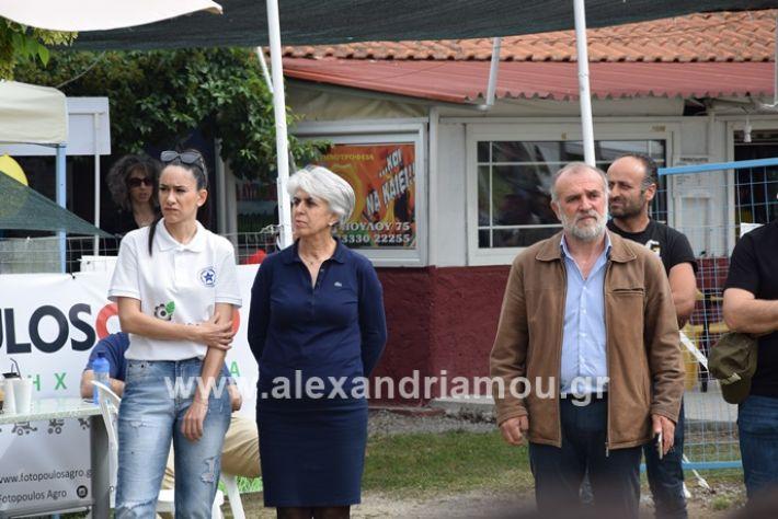 alexandriamou_asterastournoua22019DSC_0452