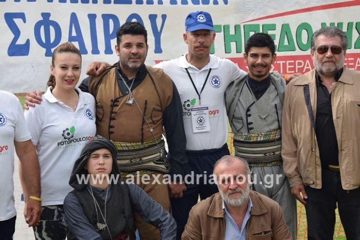 alexandriamou_asterastournoua22019DSC_0473