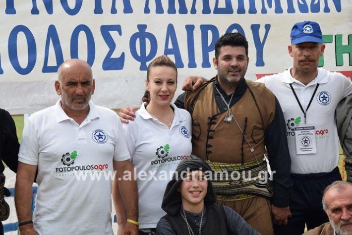 alexandriamou_asterastournoua22019DSC_0477