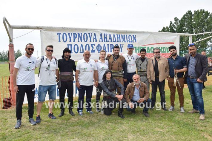 alexandriamou_asterastournoua22019DSC_0478