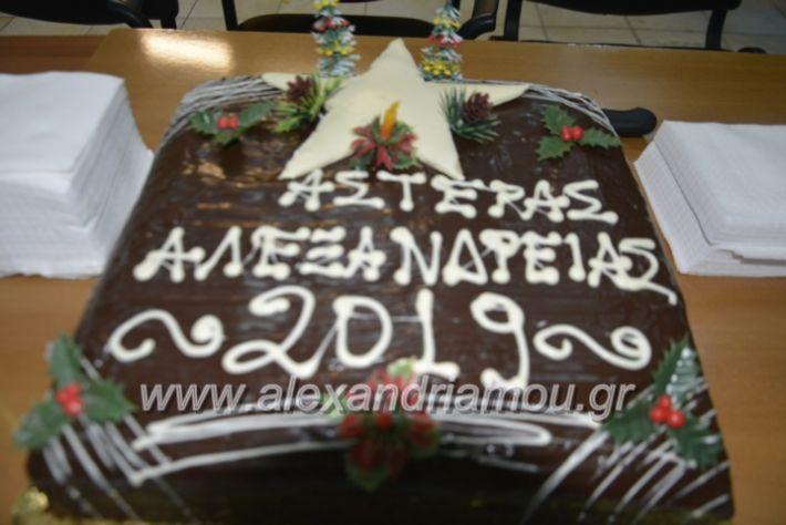 alexandriamou.asteraspita2019011