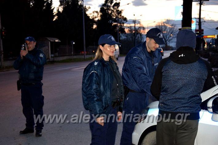 alexandriamou.gr_astinomia2025DSC_1207