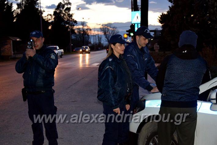 alexandriamou.gr_astinomia2025DSC_1217