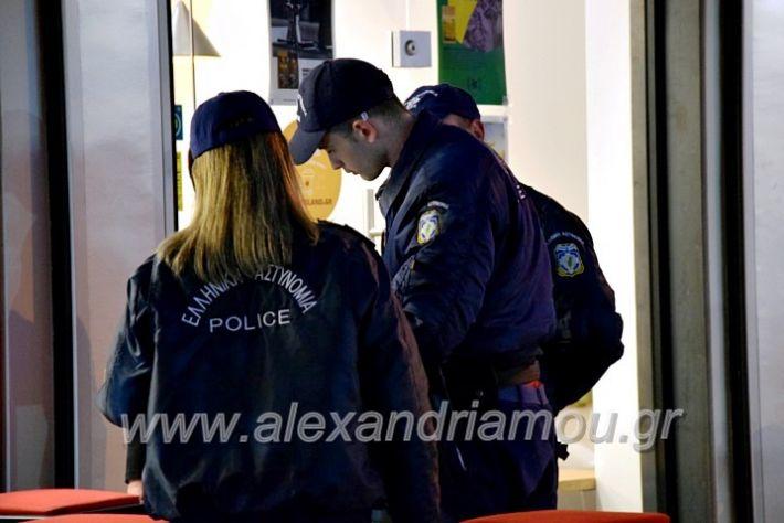 alexandriamou.gr_astinomia2025DSC_1244