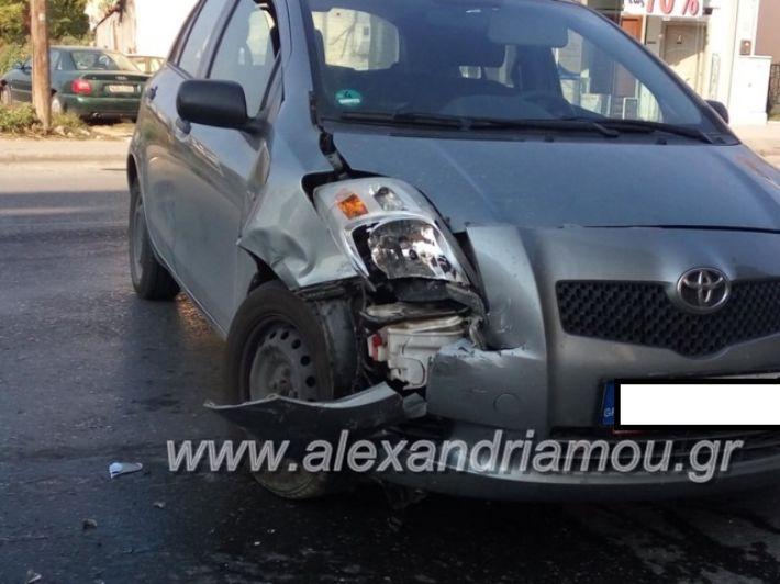 alexandriamou.gr_atuxima14.11002