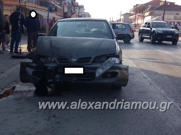 alexandriamou.gr_atuxima14.11007