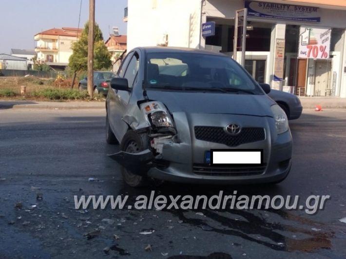 alexandriamou.gr_atuxima14.11008