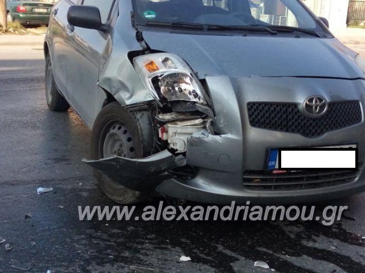 alexandriamou.gr_atuxima14.11011