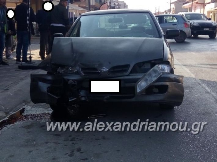 alexandriamou.gr_atuxima14.11015