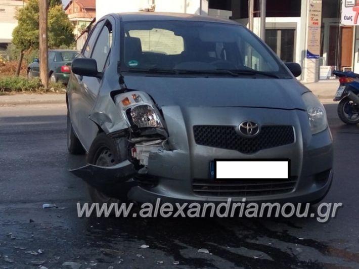 alexandriamou.gr_atuxima14.11016